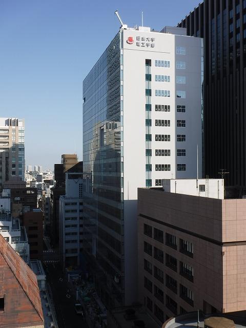 日本大学理工学部駿河台校舎